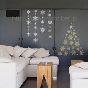 光るクリスマスウォールステッカー