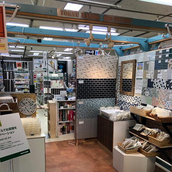 東急ハンズ渋谷店、タイルシール特設売り場