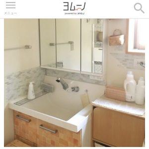 ブリックタイルシールで洗面所DIY