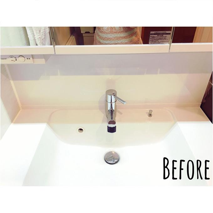 洗面化粧台 モザイクタイルシール