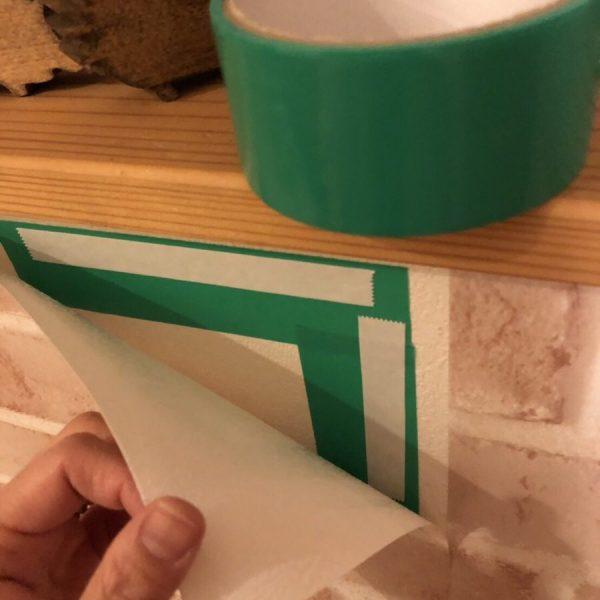 貼ってはがせる壁紙シールPETAPAの浮きを防ぐ対策法その2
