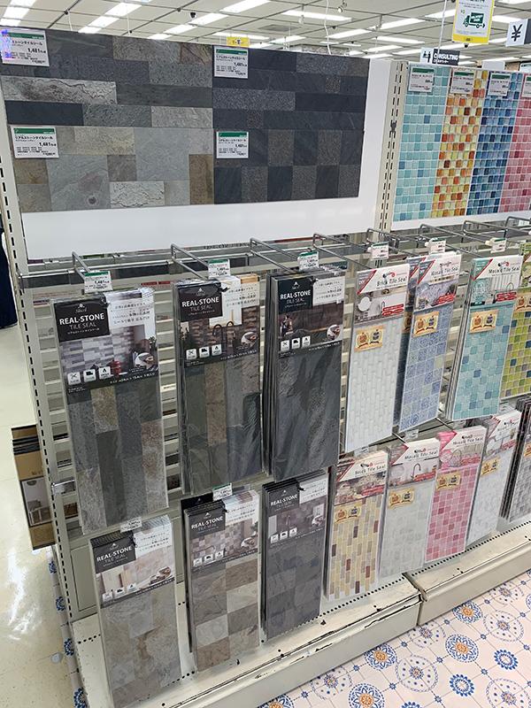 リアルストーン タイルシール 東急ハンズ渋谷店