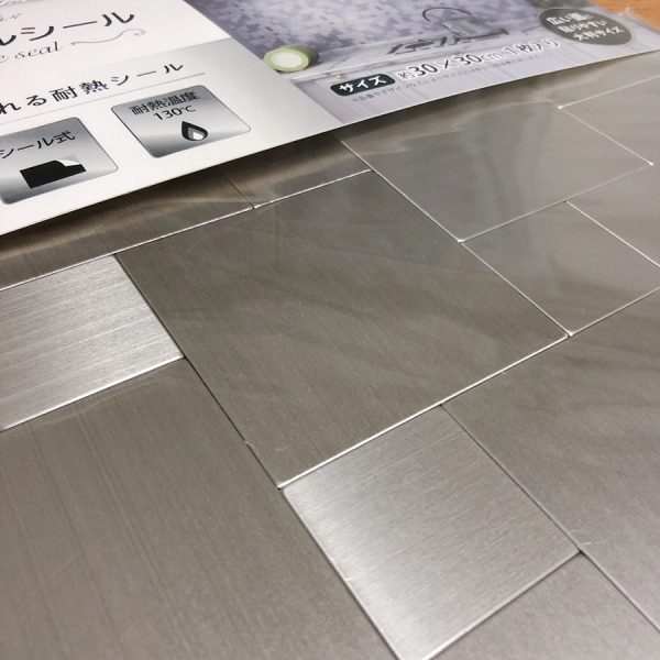 metal-tile-metalmo7.jpg