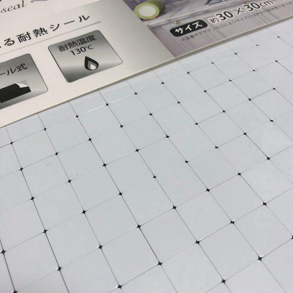 メタル タイルシール メタルモ ホワイト 表面 商品画像