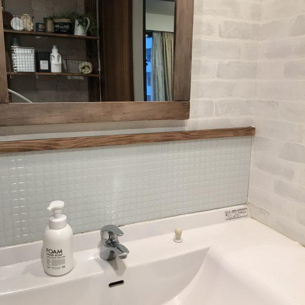 モザイクタイルシール 防水 アレンジ ホワイト 洗面 トイレ